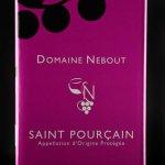 03 Fontaine Tradition Blanc 5L Vins Saint pourcain Allier Auvergne