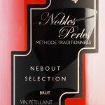 06 Rose Nobles Perles Domaine Nebout Vins Saint pourcain Allier Auvergne