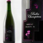 07 Bulles Champetres Domaine Nebout Vins Saint pourcain Allier Auvergne